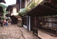 Atara Bulgarije