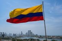 Vlag skyline Cartagena Colombia