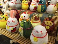 Schattige poppetje Kyoto Japan
