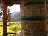 Bhumthang vallei gebedswiel Bhutan Djoser