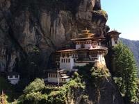 Tijgernest Paro Bhutan Djoser