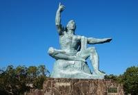 Peace Memorial Park Nagasaki Japan