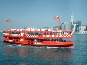 HONG KONG: star ferry