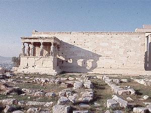 Athene - Erechtheion