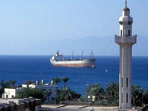 Aqaba - tanker