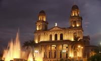 Antigua Catedral Managua Djoser