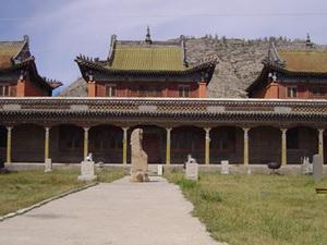 Tsetserleg - Museum/klooster