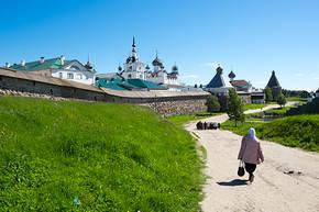 Rondreis Rusland, Noorwegen & Finland, 14 dagen