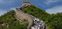 China, 18 dagen