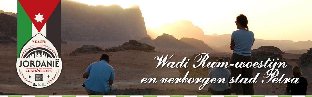 Overzicht Jordanië actieve reizen van Djoser