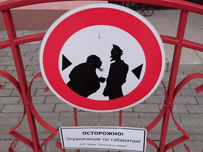 Wit-Rusland, Kaliningrad & Polen, 12 dgn