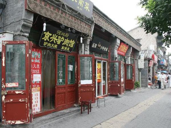 China 21 dagen