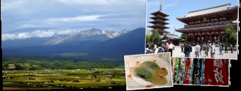 Japan met Hokkaido