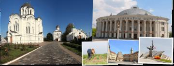 Overzicht Wit-Rusland rondreizen van Djoser